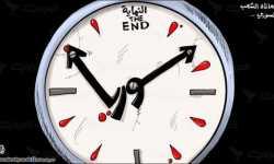 سورية.. عندما يستمر الأمس فينا
