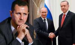 كاتب تركي: الأسد قد يكون حاضراً في اجتماع بوتين-أردوغان