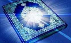هل يوجد فقه دستوري إسلامي؟