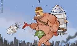 روسيا تقود الإبادة في الغوطة أم يقودها الأسد والإيرانيون؟