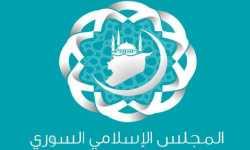الإسلامي السوري يعلّق على مجازر التحالف الدولي شرقي سوريا (بيان)
