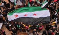 إعزاز: مظاهرة للمطالبة بتحرير المناطق التي تحتلها
