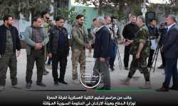 نشرة أخبار سوريا- المعارضة السورية ترفض المشاركة في مؤتمر سوتشي، والحكومة المؤقتة تتسلم كلية عسكرية جديدة شمال سورية-(1-11-2017)