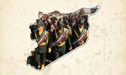 الحل بطرد إيران من سورية