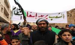 شعب الجبارين السوري سينتصر