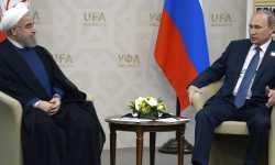 إيران ساخطة من السياسة الروسية، ودمشق تدير ظهرها لطهران