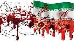 الإرهاب الإيراني