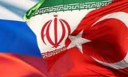 ترحيب روسي تركي، واعتراض إيراني على مشاركة واشنطن في اجتماعات أستانا