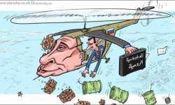 الروس وحلم العودة إلى الشرق الأوسط