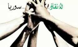 وحدة الثورة ..طريق النصر