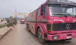 طريق إعزاز-إدلب مفتوح أمام الشاحنات التجارية ابتداءً من الغد