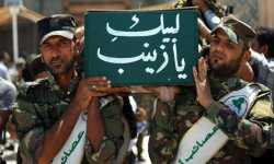 المرتزقة.. الحرب الإيرانية القذرة ضد الثورة