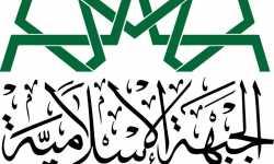 بيان من الجبهة الإسلامية ( أحرار الشام ) لجماعة البغدادي بعنوان ( إعذاراً إلى ربنا )