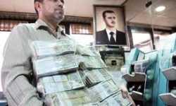 ما هو سر صمود إقتصاد سوريا حتى الآن؟