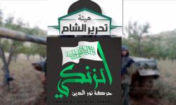 اتفاق يوقف الاقتتال بين الزنكي وتحرير الشام ..ماهي تفاصيله؟