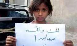 «نجوع ولا نركع».. شعار أهالي قدسيا بسوريا