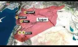 السلاح الكيماوي السوري هل حقيقة أم أوهام؟