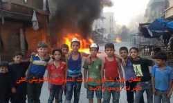 بلاء حسن لأهل #حلب عبر التاريخ
