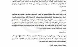 كيف سحق الثوار قوات النظام في غوطة دمشق الشرقية أمس؟