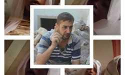 رثاء الناشط الإعلامي بحلب الحاج علي أبو الجود