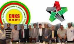 أيُّ مؤتمرٍ وطنيٍّ للمعارضة في دمشق؟