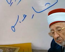 محمد سعيد رمضان البوطي