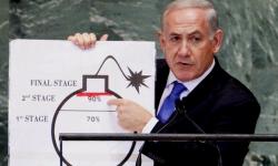 أين اختفت القنبلة الإيرانية؟