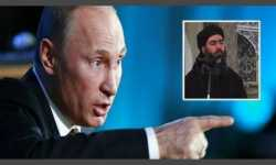بوتين أم البغدادي؟