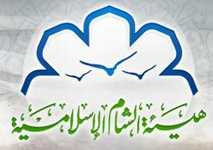حكم تعزية غير المسلم والترحم عليه وتسميته بالشهيد