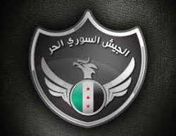 اللجنة الإعلامية للجيش الحر: حول اغتيال ضباط في جيش التحرير الفلسطيني
