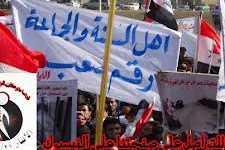 سورية والعراق: هل أزفّ زمن الدويلات المذهبية؟