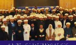 بيان هيئة علماء المسلمين في لبنان عن التدخل الروسي في سوريا