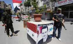 نظام الأسد يفرض حزمة من العقوبات على المتخلفين عن الخدمة الاحتياطية..تعرف عليها
