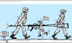 النظام والمعارضة المُتجانسان