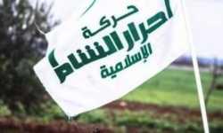 لواء فجر الأمة في الغوطة الشرقية ينضوي تحت راية حركة أحرار الشام الإسلامية