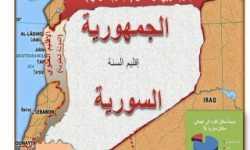 تقسيم سوريا ثم ليبيا وابتزاز السعودية وتركيا!!