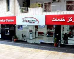 نظام الأسد يصدر قراراً جديداً بخصوص شركة