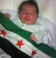 آلام سوريا..