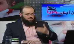 مفاهيم لترشيد الجهاد (5) جهاد لا إفساد