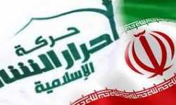 لماذا فشلت طهران في مفاوضاتها مع أحرار الشام؟