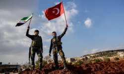 في عفرين.. رفع العلم التركي ومتناقضات العقل الثوري
