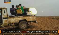 نشرة أخبار سوريا- مصرع مجموعة من قوات النظام على يد الثوار بريف حماة، واتفاق تركي روسي على إخراج 500 مريض من الغوطة الشرقية -(24-12-2017)