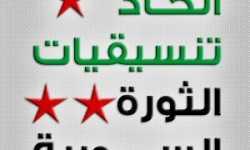 انتهاكات نظام بشار الأسد لخطة كوفي عنان في يومها الأول
