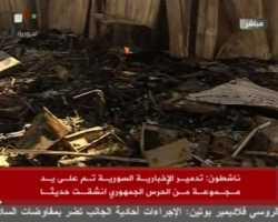 تفجير محطة تلفزيونية بضواحي دمشق
