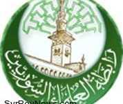 بيان رابطة العلماء السوريين حول تفجيرات دمشق