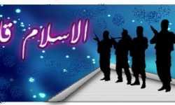 الربيع الإسلامي قادم رغم أنف أمريكا