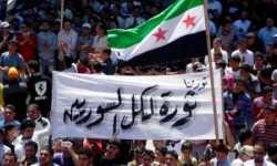 أزمة الثورة (1)
