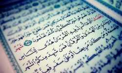 معنى آخر لتلاوة القرآن في رمضان