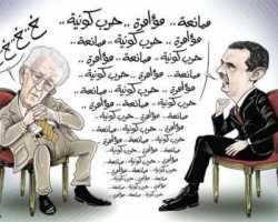 بقاء الأسد هو أكبر مؤامرة!