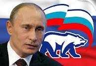 روسيا اليوم: عين على القياصرة وعين على البلاشفة، وعين على البلاطجة